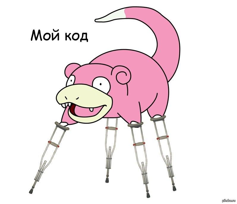 Slowpoke on Crutches