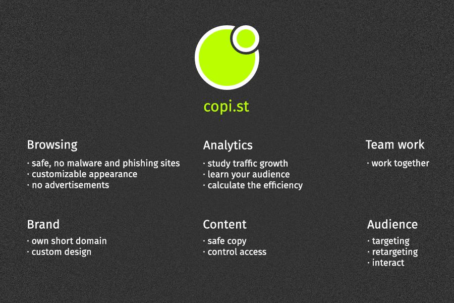 copi.st сокращатель ссылок и инструмент интернет-маркетинга