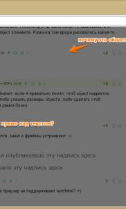 html_css_javascript_task02