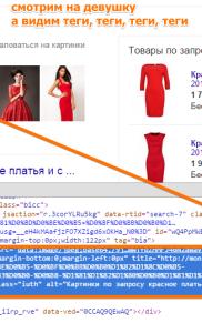 html_css_javascript_task07